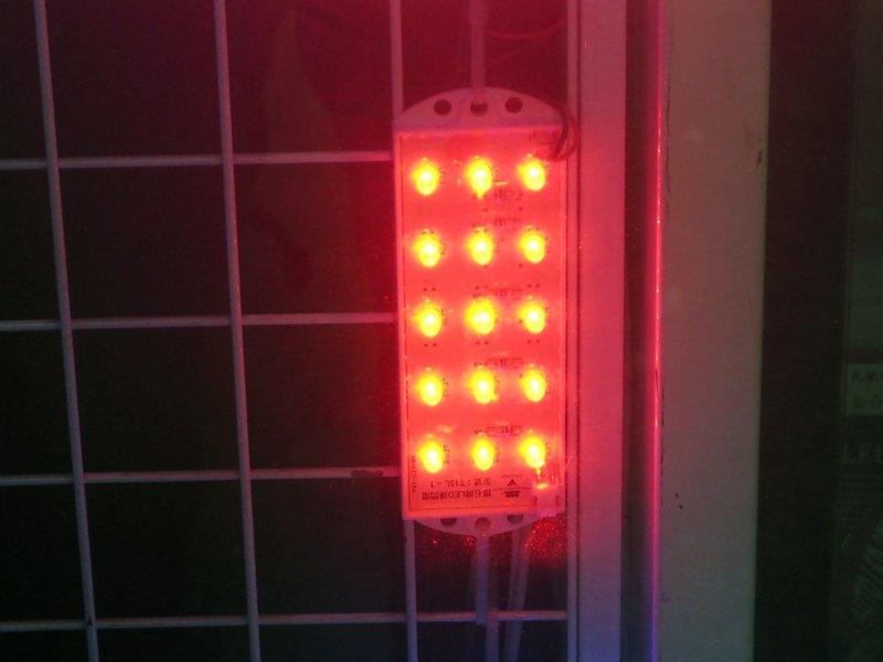【GO-FINE 夠好】15只LED燈飛利浦-紅光 防水MIT LED魚板燈 LED燈板 LED燈片 LED模組 檳榔燈 爆閃燈 廣告燈 招牌燈 裝飾燈