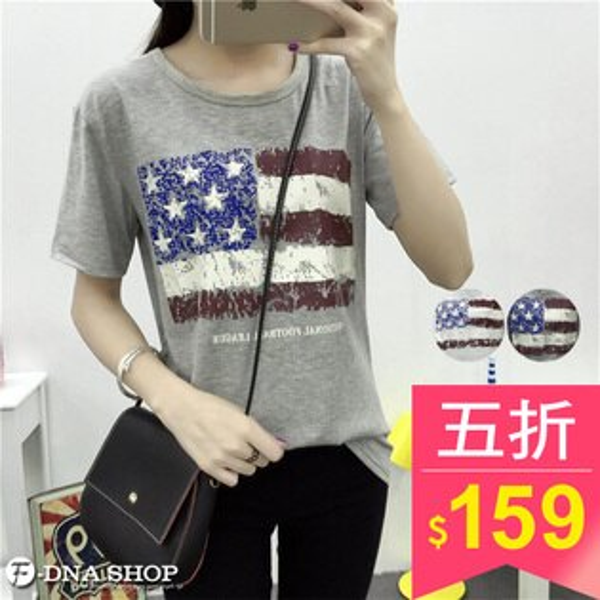 F-DNA★斑駁美國國旗短袖上衣T恤(2色-M-XL)【ESG1356】