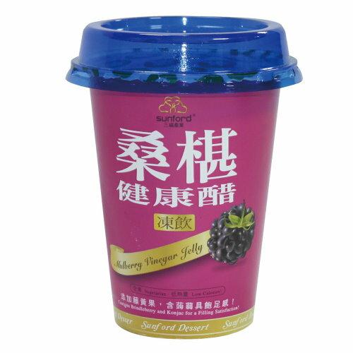 桑椹健康醋凍飲