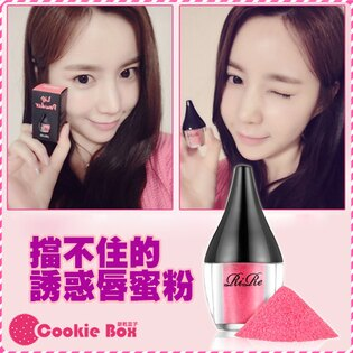 *餅乾盒子* 韓國 RiRe 擋不住的誘惑 唇蜜粉 口紅 唇蜜 唇彩 光澤 水嫩 INS 熱門 品牌 1.8g