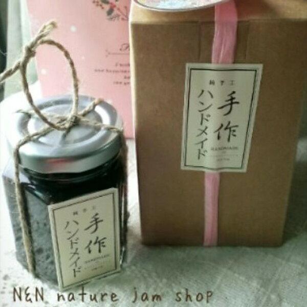 N&N天然手工果醬-桑葚蜂蜜口味50ml(絕無添加防腐劑、人工添加物)