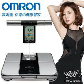 OMRON歐姆龍體脂肪計HBF-701,加贈Comefree小白鯊勁道按摩棒,運動毛巾