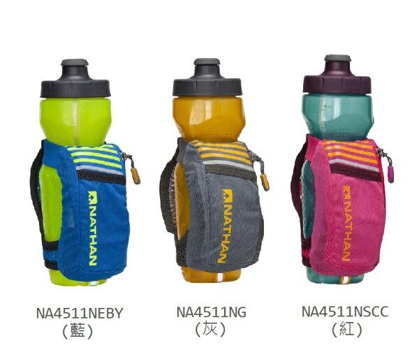 【露營趣】中和 美國專業 NATHAN VaporMax Plus 手握壺 慢跑水壺 運動水壺 NA4511