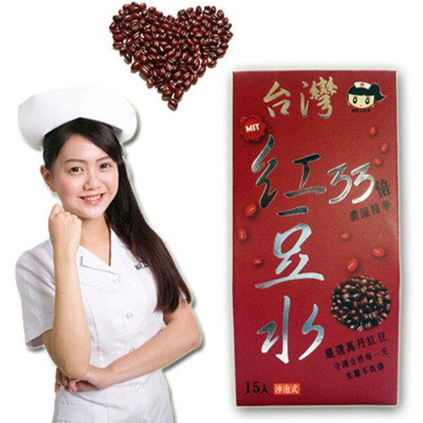 麗力Nr.lily紅豆水/黑豆水/薏仁水
