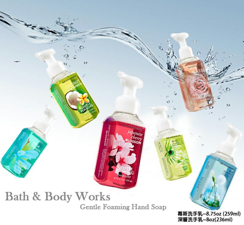 【彤彤小舖】Bath & Body Works 香氛慕斯泡沫防菌洗手259ml  BBW 美國進口