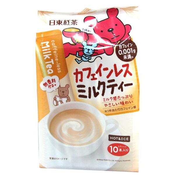 日東紅茶小熊奶茶(低咖啡因) 140g