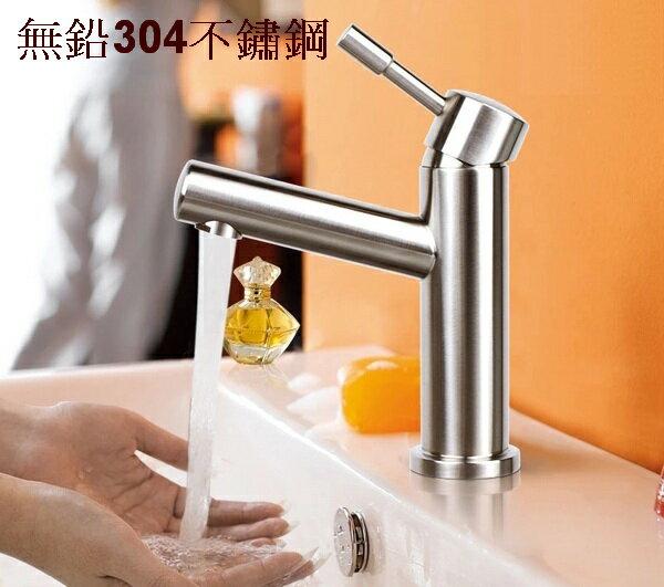 水龍頭冷熱 無鉛ST304不鏽鋼洗臉盆龍頭