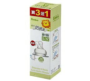 『121婦嬰用品館』辛巴 防脹氣標準十字奶嘴 XL 4入 1