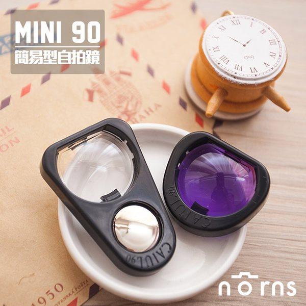 NORNS 【 instax mini90 拍立得 簡易型自拍鏡+濾鏡 黑色】好拔、好裝 富士