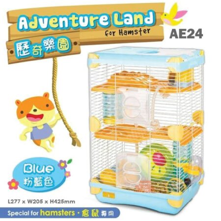 【恰恰】歷奇樂園倉鼠籠(三層)S 1