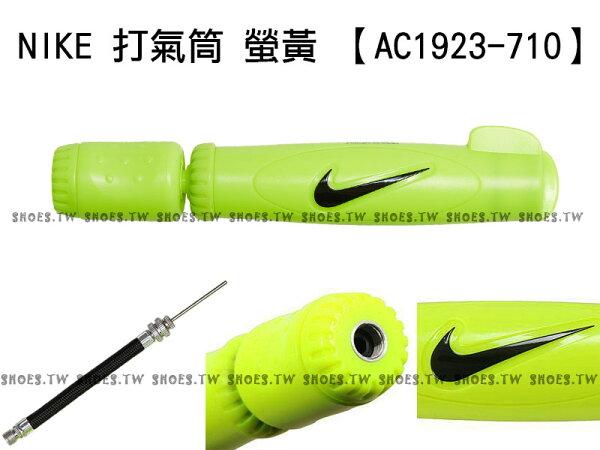 Shoestw【AC1923710】NIKE 打氣筒 籃球 隨身攜帶型 手動 螢光黃 黑 有球針