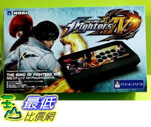 [玉山最低網] HORI原廠 PS4 PS3 PC 拳皇 KOF XIV 特仕大型格鬥搖桿 PS4-062