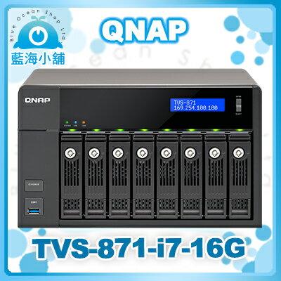 QNAP 威聯通 TVS-871-i7-16G 8-Bay NAS 網路儲存伺服器