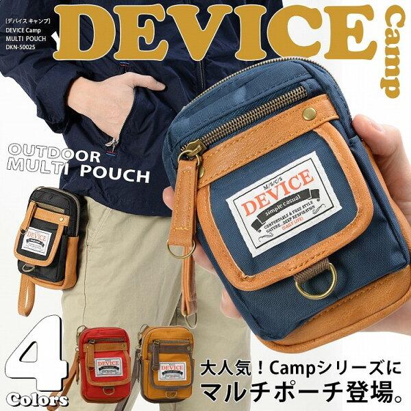 現貨 CrossCharm Device 萬用小腰包  隨身包 小腰包 側包 工具包 相機包 dkn-50025-20