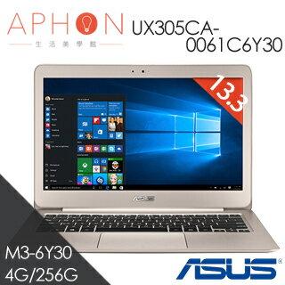 【Aphon生活美學館】ASUS UX305CA-0061C6Y30 13.3吋 M3-6Y30  FHD筆電-送ASUS四巧包