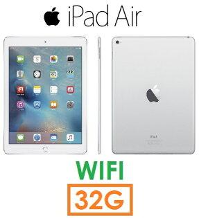 【原廠現貨】蘋果 Apple iPad Air 32G(WIFI 版)平板