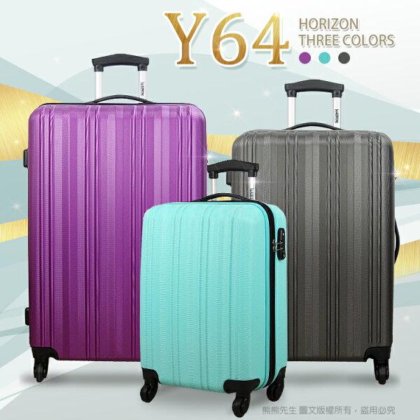 《熊熊先生》年度推薦新款 20吋 登機箱/行李箱/旅行箱 TSA海關鎖 可加大 萬向輪 防刮霧面 Y64