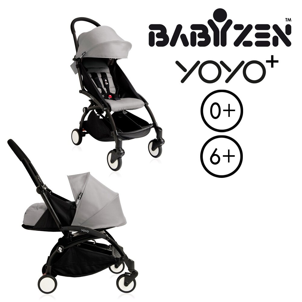 【加購Borny全身包覆墊享$990】法國【BABYZEN】 YOYO-Plus手推車+新生兒套件(灰色)(預購12月底到貨) 1