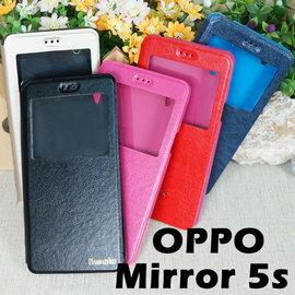 【冰河時代】歐珀 OPPO Mirror 5s A51f 視窗側掀皮套/側翻保護套/側開皮套/軟殼/支架斜立展示/手拿包