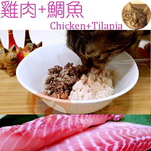 【Pets Care 貓鮮食】雞肉+鯛魚 真鮮包 每包70g 三大養生系列 貓飼料 貓罐頭 貓用品 寵物食品