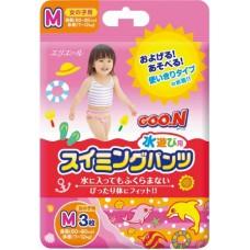 『121婦嬰用品館』大王 戲水褲(女) M - 3入 0