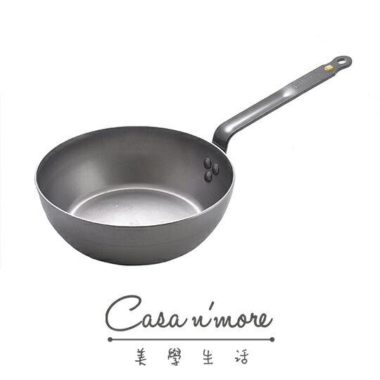 De Buyer 鐵鍋 平底鍋 單柄深炒平底鍋 蜂蠟天然礦系列 24 cm
