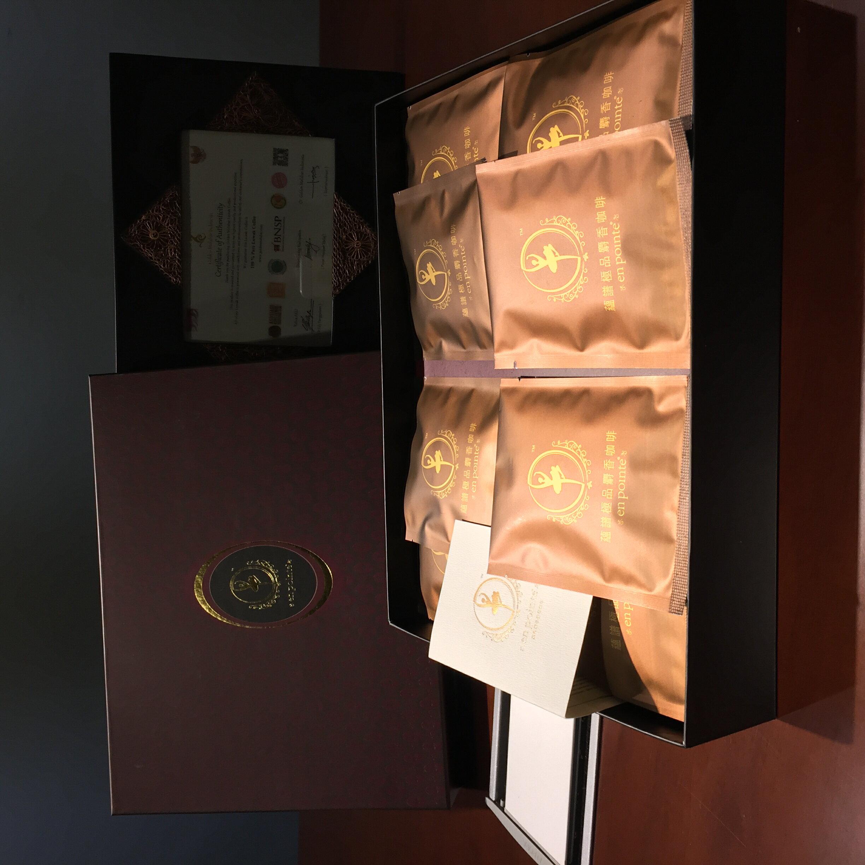 蘊譜en pointe野生麝香咖啡掛耳濾包大禮盒(20入x@11g) 0