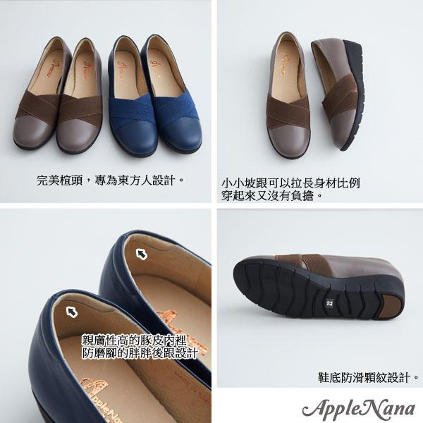 AppleNana。口碑復刻加強版鬆緊交叉帶真皮氣墊楔型鞋【QC147081380】蘋果奈奈 1