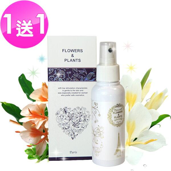 (買一送一)夏威夷野薑花 植物香氛精油 100ML ★ 花草噴霧系列