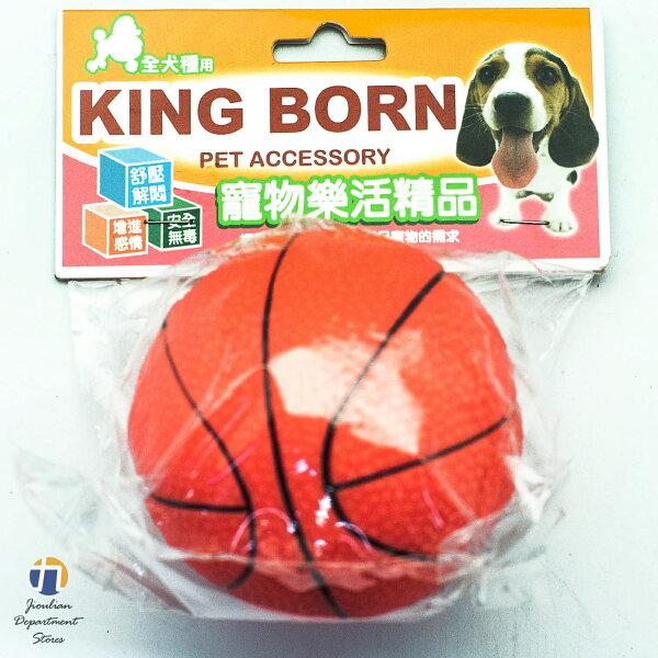 {九聯百貨} KING BORN寵物玩具 籃球