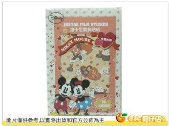 迪士尼 disney 米奇與米妮 MIKEY 米老鼠 拍立得底片 專用邊框貼 裝飾貼紙 邊貼 可用在空白底片