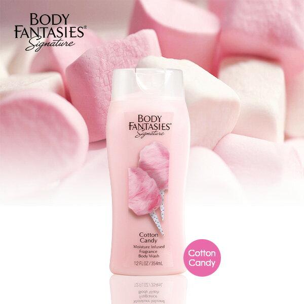 BODY FANTASIES身體幻想 甜甜棉花糖 沐浴乳 巴黎草莓 小三 千頌伊女人香 香氛 女孩的心機小舖
