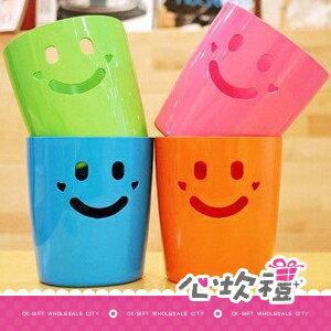 【心坎禮團購批發城】微笑桌面收納桶 微笑垃圾桶 文具整理桶 多功能雜物桶 儲物桶 置物桶 BMA2271
