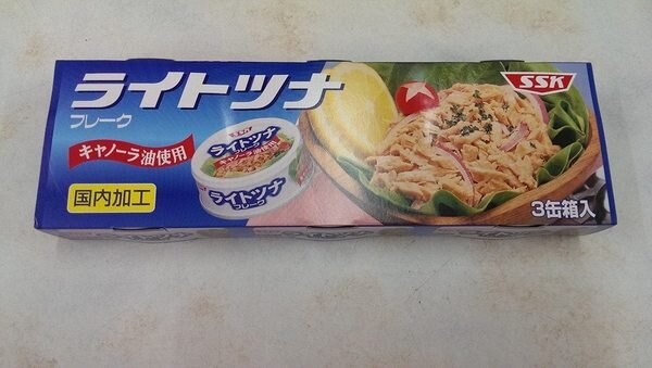 [勝義行]日本SSK三罐入魚罐頭
