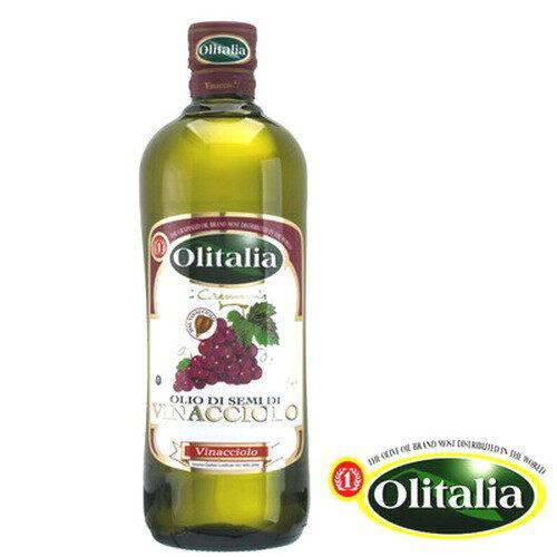 [勝義行]Olitalia奧利塔葡萄籽油1000ml