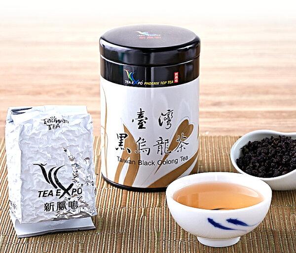 【油切 黑烏龍茶】口感溫和順暢 100公克/罐  甘醇濃香