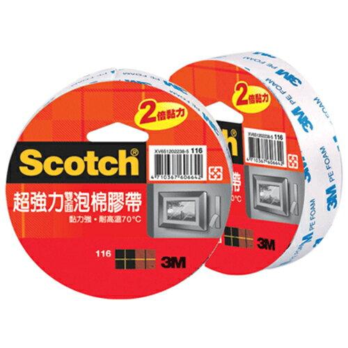 【3M】 116 12mm×3y超強力雙面泡棉膠帶