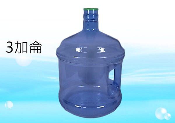 飲水機用的桶裝水桶、提水桶3加侖