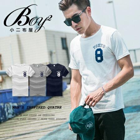 ☆BOY-2☆【PPK82132】美式休閒型男TOKYO8短袖T恤 0