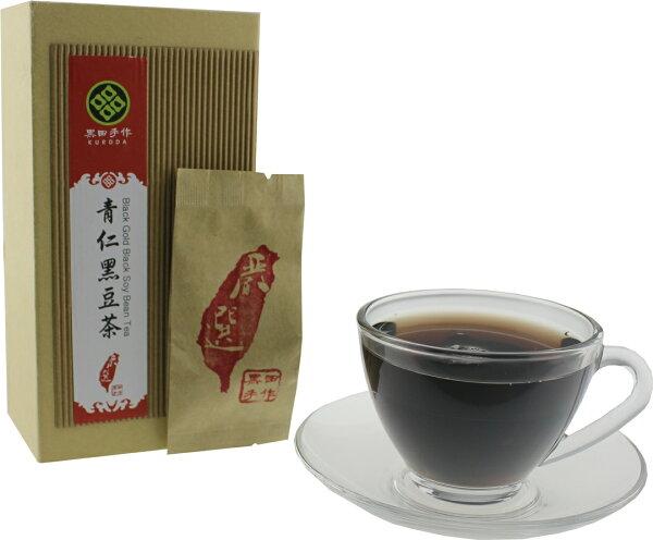 青仁黑豆茶 / 黑豆水 (精裝紙盒)