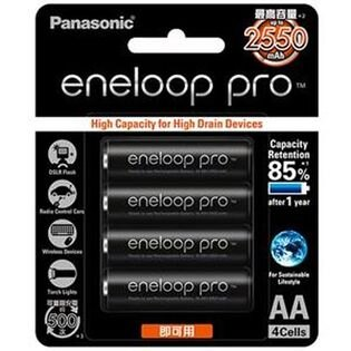 Panasonic 2550mAh低自放3號鎳氫充電電池 4入 裝 重覆充500次 (恆隆行公司貨 ; 日本製)