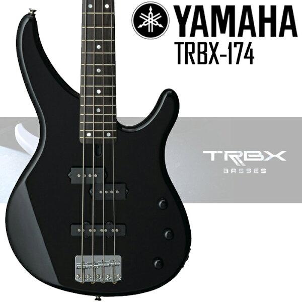 【非凡樂器】YAMAHA TRBX174 BASS 電貝斯套組【含背帶,導線,保養組,調音器】黑色全新上市