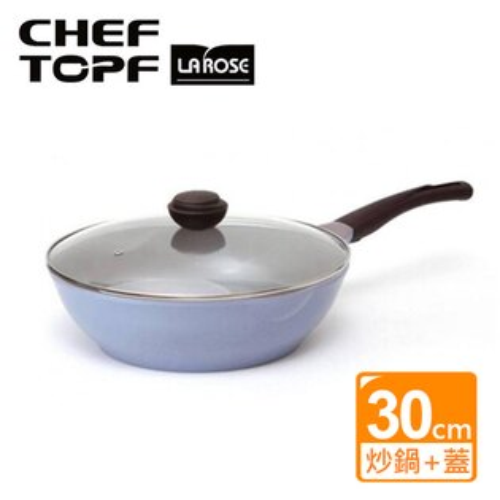 韓國 Chef Topf LaRose 玫瑰鍋【30cm 炒鍋+透明蓋】不挑色