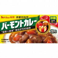 【橘町五丁目】日本House佛蒙特咖哩-中辣