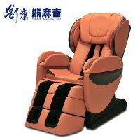 母親節禮物推薦熊麻吉4D零重力按摩椅《台灣設計製造》搭配頂級機款壓力偵測系統