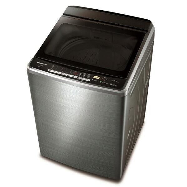 【Panasonic國際牌】17kg節能淨化雙科技。超變頻直立式洗衣機/不銹鋼(NA-V188DBS-S)
