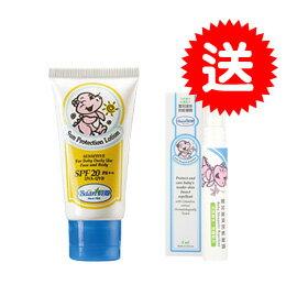 【悅兒樂婦幼用品舘】Baan 貝恩 嬰兒防曬乳液SPF20 PA++(35ml)【買再送貝恩防蚊滾珠8ml】