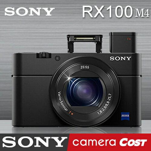 SONY RX100M4 RX100IV 公司貨 WIFI 送64G原廠電池  9/18前 送NP-BX1原廠電池乙顆送 0