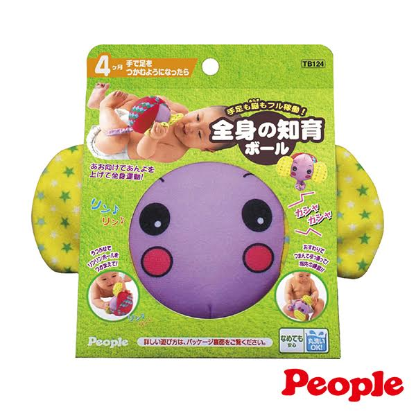 People - 新手腳遊戲球 1