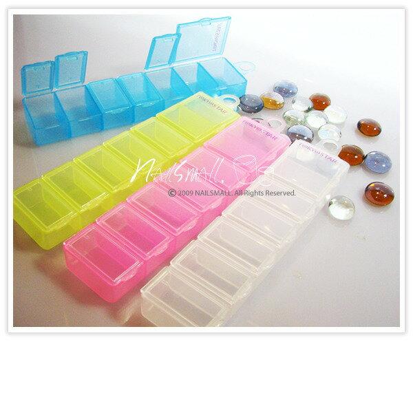 TOKYO STAR 條狀7格水鑽飾盒(顏色隨機) 耐摔材質 飾品收納盒 藥盒 水鑽盒